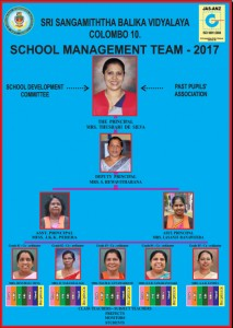 School-management-team